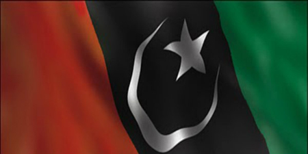 PPP slams plan to lease out Radio Pakistan headquarter building