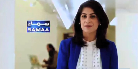 Presenter Amber Shamsi set to appear on Samaa