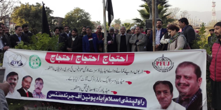 Protest in Islamabad against layoffs by Jang Group