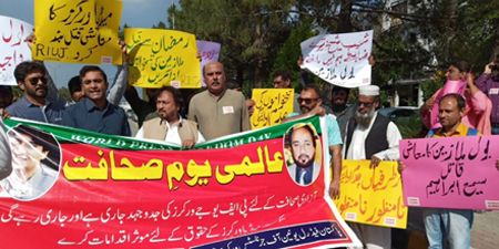Protesters outside BOL offices demand outstanding wages