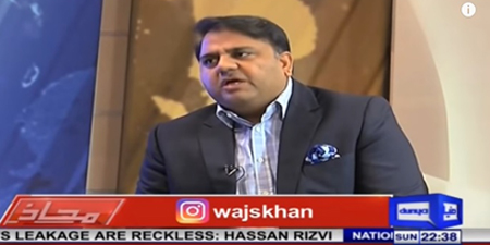 PTV News to be revamped, says Information Minister Fawad Chaudhry