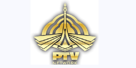 PTV orders probe into map mistake in the program Nukta-e-Imtiaz