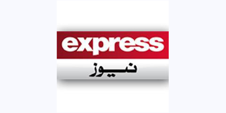 Regulator bans 'unlawful' broadcast of program by Express News