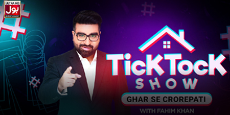 Regulator PEMRA bans BOL TV's TickTock Show