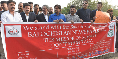 RIUJ condemns curbs on media in Balochistan, calls on federal government to intervene