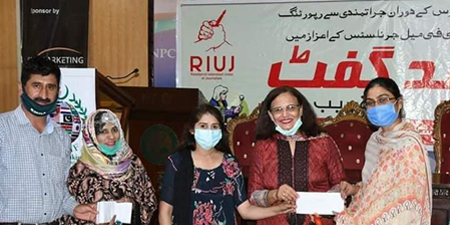 RIUJ distributes Eid gifts among women journalists