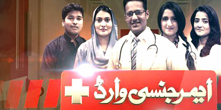 Samaa warned for airing suicide scenes