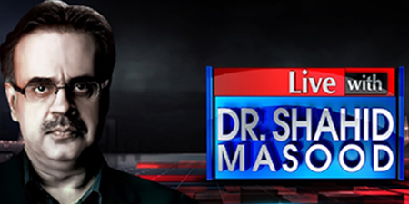 Supreme Court bans Dr. Shahid Masood for three months