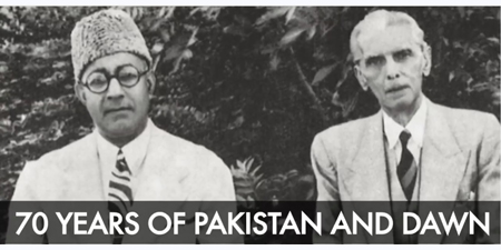 Top daily starts another history project: '70 years of Pakistan and Dawn'