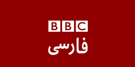 UN Human Rights Council hears call to end persecution of BBC Persian journalists
