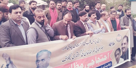 Union leaders condemn raid on Karachi Press Club and arrest of journalist