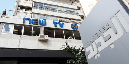 Unknown assailants attack Lebanese TV station with a hand grenade
