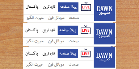 Urdu.dawn.com goes up