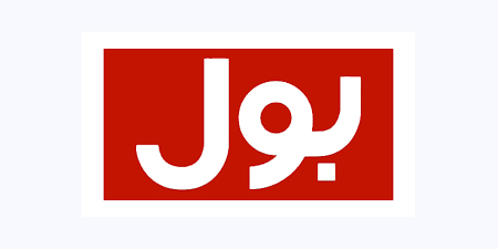 What's new on BOL? The answer is right here