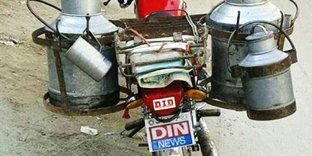 A news channel in the picture