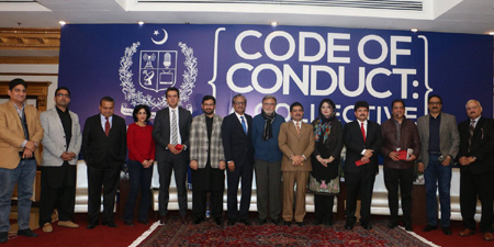 PEMRA launches interactive learning program on code of conduct