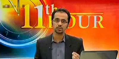 Badami to restart '11th Hour' on ARY News