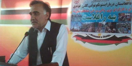 Afghan radio director and owner abducted, driver killed