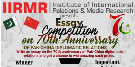 IIRMR essay competition on 70th anniversary of Pak-China diplomatic relations