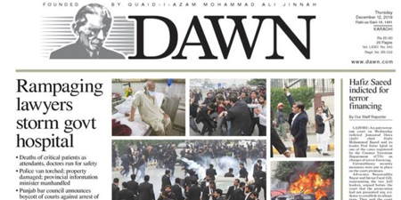 Likely curbs on coverage of convicts, a ploy to gag media: Dawn