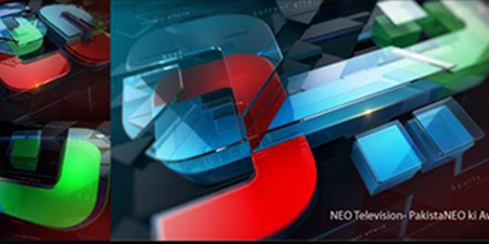 PEMRA suspends Neo TV license with immediate effect
