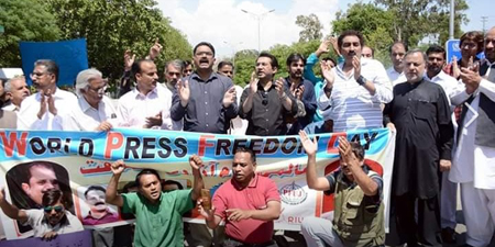 PFUJ dedicates Press Freedom Day to APP employees