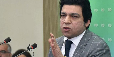 PFUJ demands apology from Minister Faisal Vawda for threatening journalists