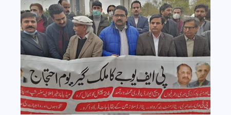 PFUJ holds protest rallies for job security and press freedom