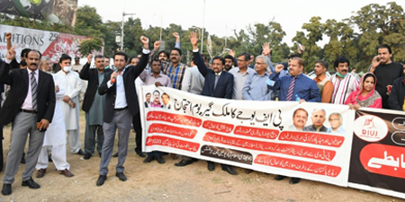 PFUJ-led countrywide protests slam PTI's anti-media policies