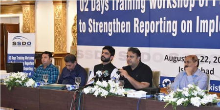 Speakers say media plays a vital role in countering extremism